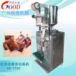 GD-YT 全自动液体辣椒油包装机