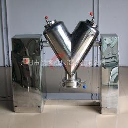 GD-VH  小型饲料混合机的价格