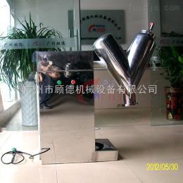 GD-VH 高速超细粉末混合机