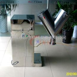 GD-VH 江苏V型干粉混合机