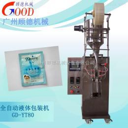 GD-YT 河源面霜膏体包装机