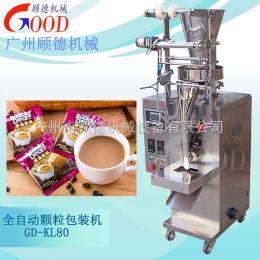 GD-KL80小型全自动条形咖啡包装机