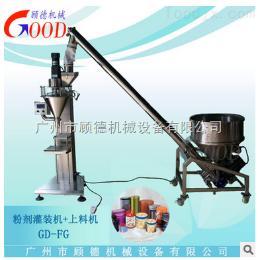 GD-FG成都粉末自動灌裝機