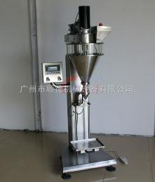 GD-FG豆奶粉粉劑灌裝機