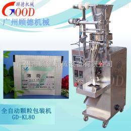 GD-KL80H金錢草顆粒沖劑包裝機