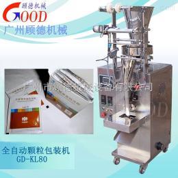 GD-KL80I金銀花顆粒沖劑包裝機