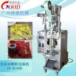 GD-FJ80D金银花固体饮料包装机