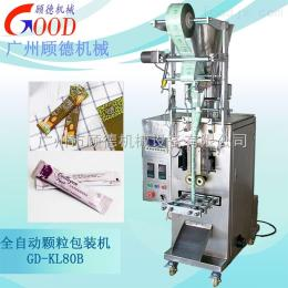 GD-FJ80B固體飲料粉劑包裝機