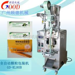 GD-FJ80A果蔬固體飲料包裝機