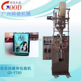 GD-YT 供應洗面奶自動包裝機