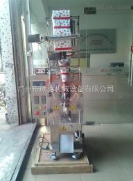 GD-YT80E护肤液膏体包装机