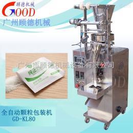 GD-KL80B白糖小袋包装机