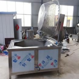 YZ-1000鸡爪自动控温不锈钢电加热油炸锅