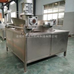 YZ-1600鸡爪自动控温油炸机 鸡腿油炸锅