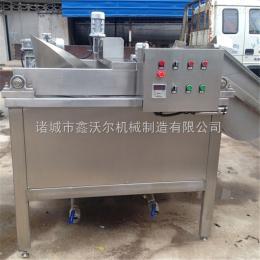 YZ-1200鱼类自动控温油炸机 水产油炸设备