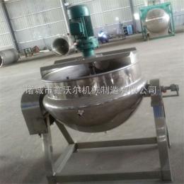 300L休闲食品不锈钢可倾式蒸汽加热蒸煮锅