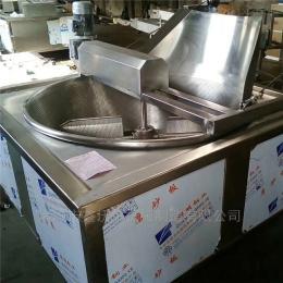 YZ-1200香辣花生电加热油炸机 豆类油炸锅