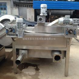 YZ-1200鸡米花自动控温油炸机 燃气油炸锅