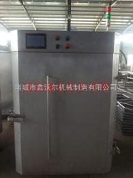 SD-200生胚 速冻机  熟胚 速冻机