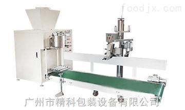 JKC-200L淀粉包装秤,淀粉自动定量包装秤