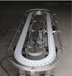 140平板齿形链柔性链输送机
