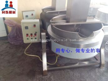 100L-B一键点火新型燃气炒锅不锈钢燃气夹层锅 同烁机械