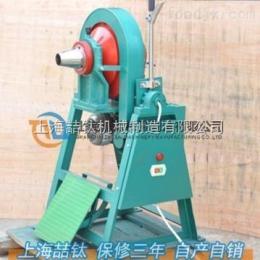 上海錐形球磨機品牌|小型錐形球磨機實驗室用|錐形球磨機報價單