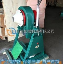 棒球磨机/棒磨机制造商,上海生产68型棒球磨机,XMB-68棒球磨机价格参考