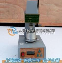 土壤液塑限测定仪,TYS-3型土壤测定仪,实验专用数显土壤液塑限测定仪