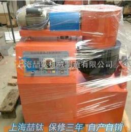 BH-20吨沥青搅拌机技术条件|沥青混合料专业搅拌机|新款沥青搅拌设备