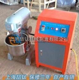 价格便宜砌墙砖搅拌机|砌墙砖搅拌设备|QZJ-20砌墙砖专用搅拌机特价