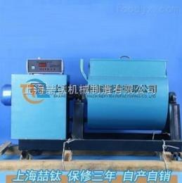 混凝土搅拌机厂家|小型混凝土搅拌设备|SJD-60混凝土搅拌机价格低