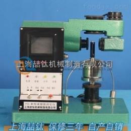 數顯式土壤液塑限聯合測定儀,FG-3型土壤液塑限聯合測定儀