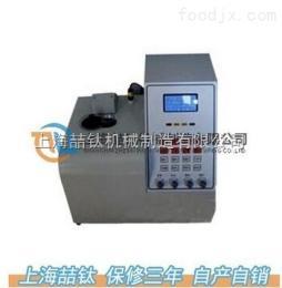 水泥游离氧化钙测定仪品质优良,CFC-6型水泥游离氧化钙仪专业生产厂家