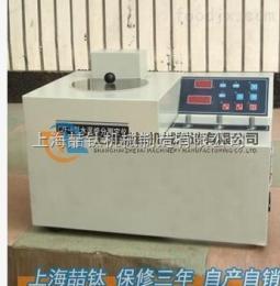 水泥组分测定仪/组分检测仪上海厂家,CZF-6水泥组分测定仪现货优惠