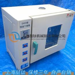 101-3鼓风干燥箱建议售价,101系列干燥箱专业制造,101-3干燥箱/烘箱使用说明