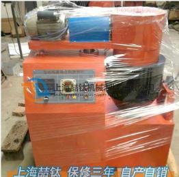 沥青混合料搅拌机,沥青混合料制样搅拌,沥青混合料搅拌机械,BH-20沥青搅拌机