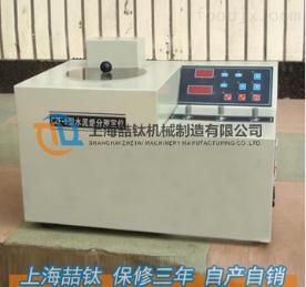 CZF-6水泥组分测定仪型号/优质水泥组分测定仪CZF-6现货批发/组分测定仪规格