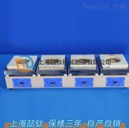 DLL-4四联电炉低价批发,实验室四联电炉国标生产,2016新型四联电炉出售