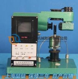 FG-3土壤液塑限联合测定仪图片,光电液塑限联合测定仪FG-3产品操作使用