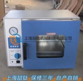 DZF-6032真空烘箱用途,标准真空干燥箱,DZF-6032数显干燥箱