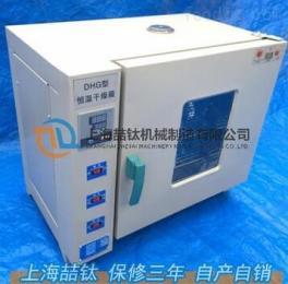 鼓风干燥箱101-2A产品说明书,101-2A电热干燥箱,数显电热鼓风干燥箱批发