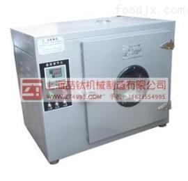 远红外鼓风干燥箱101Y-4图片,国标远红外鼓风干燥箱(烘箱)质量保证