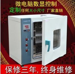 干燥箱/烘箱的产品特点,价格 新款101-1A电热鼓风干燥箱