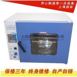 真空烘箱/干燥箱的功能,DZF-6021新一代真空干燥箱现货出售