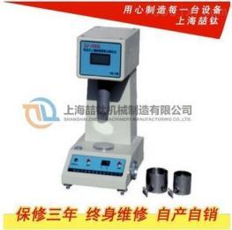 廠家直銷數顯土壤液塑限聯合測定儀LP-100D,液塑限聯合車測定儀的使用/圖片