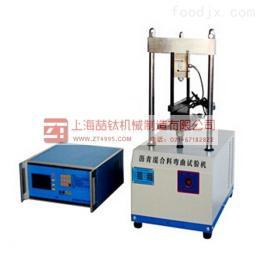 SYD-0715瀝青彎曲試驗儀價格_瀝青彎曲試驗儀廠家