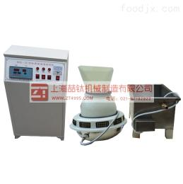BYS-3标养室三件套|水泥恒温恒湿养护室
