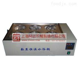 HHS-2-6六孔水浴鍋,雙列六孔水浴鍋,雙列六孔恒溫水浴鍋