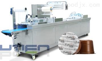 DZL-420Y调味品热成型包装全自动气调包装机